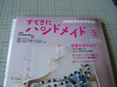 2010_05090078.jpg