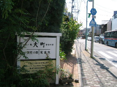 2010_06250083.jpg