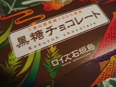 2010_08200094.jpg