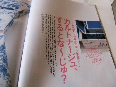 2010_1122(019).jpg