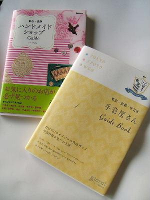 2011_0210(001).jpg