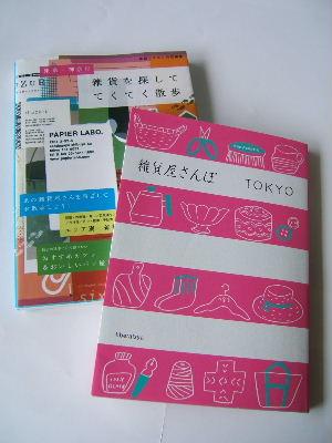 2011_0510(010).jpg