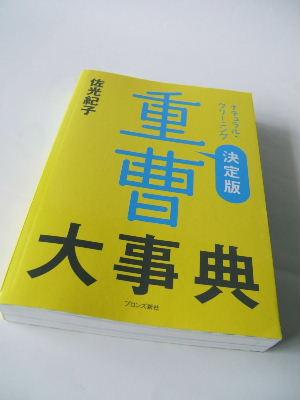 2011_0610(030).jpg