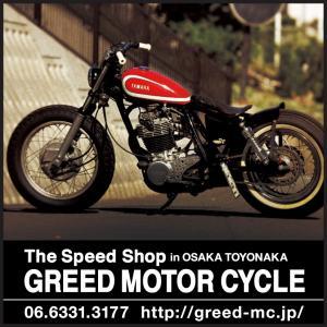 greed_kowaku_20120110144658.jpg