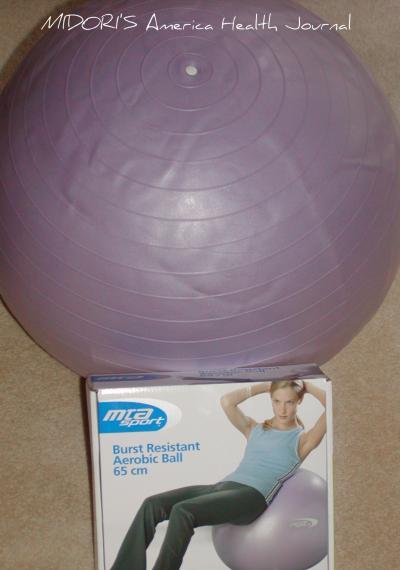 ボール エクササイズ