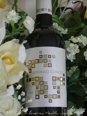 WRONGO DONGO スペイン産 赤ワイン