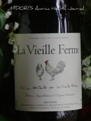 フレンチワイン La Vieila Ferme