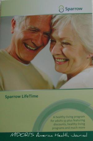 SPARROW 病院のパンフ