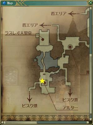 覇者の店マップ