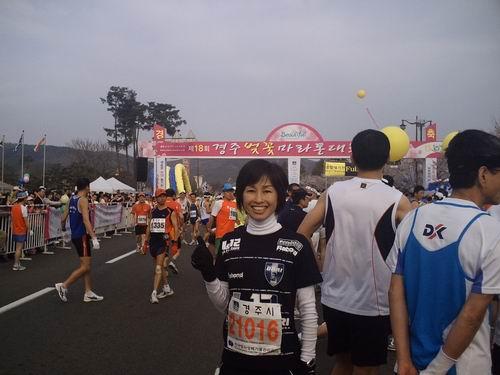 慶州 200
