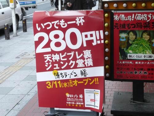 P1030519.jpg