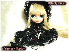 ブラックアリス2