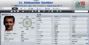 AleksandarDavidov.jpg