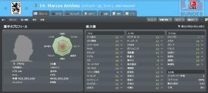 Antonio-11.jpg