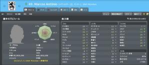 Antonio-get.jpg