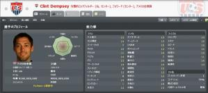 Dempsey.jpg