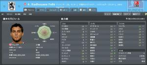 Felhi-2.jpg