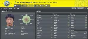 HongYoung-Jp.jpg