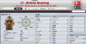 J-Boateng.jpg