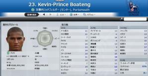K-Boateng.jpg