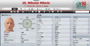 Milovic.jpg