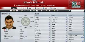 Mitrovic.jpg