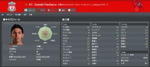 Pacheco-FM.jpg