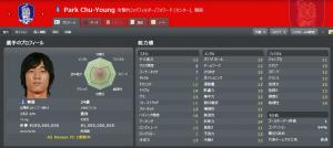 Park-Chu-Young.jpg