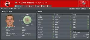 Podolski_20100715141627.jpg