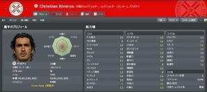 Riveros_20100629202051.jpg