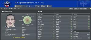 Ruffier.jpg