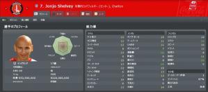 Shelvey.jpg