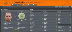Sneijder.jpg