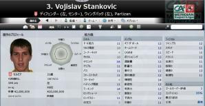 Stankovic_20100402192703.jpg