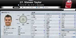 Taylor_20100406220445.jpg