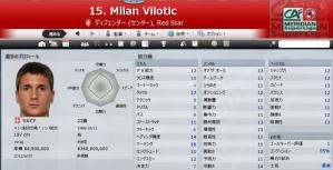 Vilotic.jpg