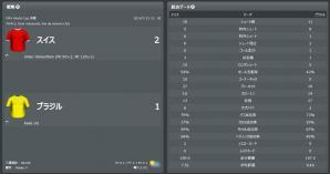WorldCupfinal.jpg