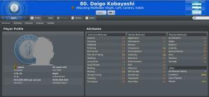 daigokobayashi.jpg
