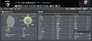 nakamura_20100518215229.jpg