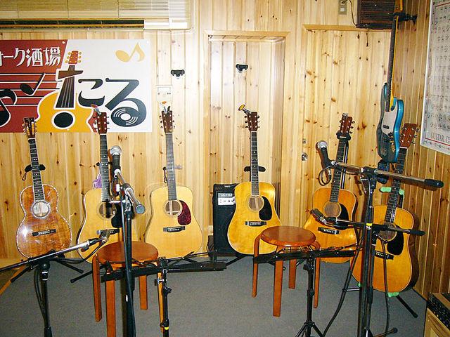 Martin Guitar Festival