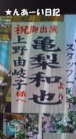 20090107181404[1]