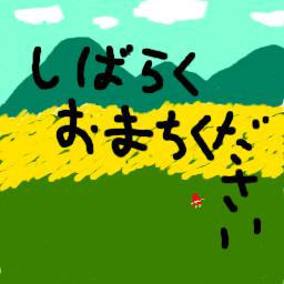 gumazukin12.jpg