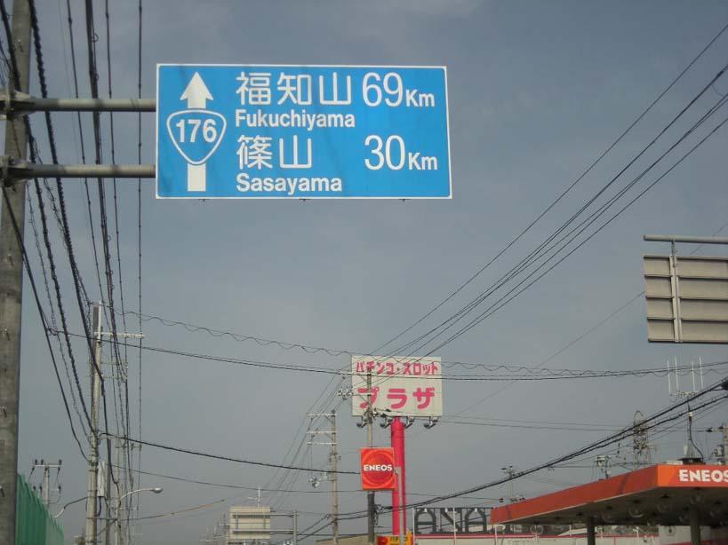 DSCN7054-2.jpg