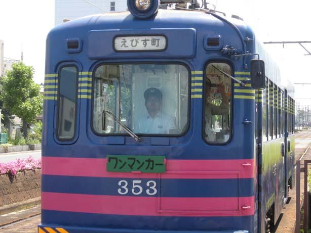 DSCN8259-2.jpg