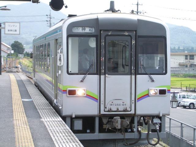 IMGP3319.jpg
