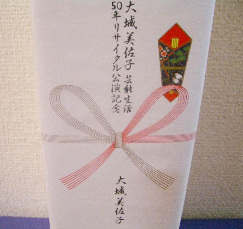 IMGP6365-2.jpg