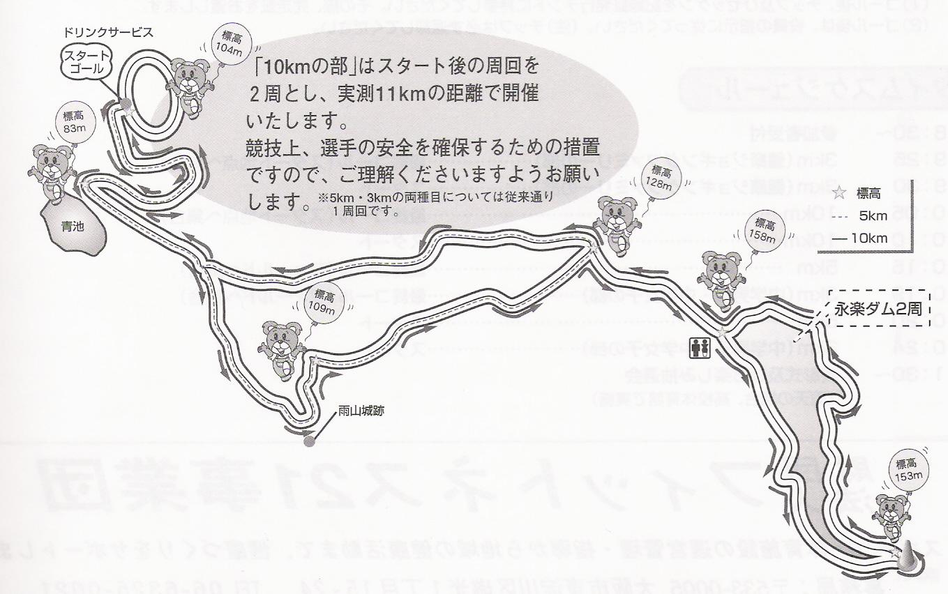kumatori-map.jpg