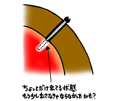 080815-1.png