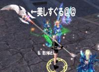200706074.jpg