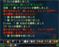 2009-04-15 01-47-49
